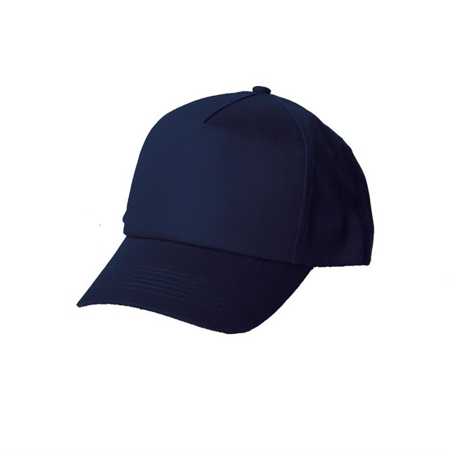 כובע מצחיה בייסיק כחול