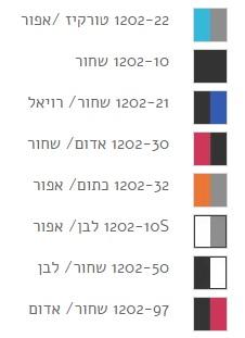 תיק דגם בוג'י 1202 צבעים