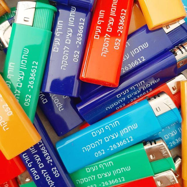 עטים צבעוניים ממותגים יעל בר